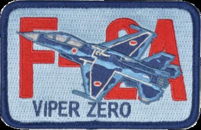 空自 F-2A 角型パッチ