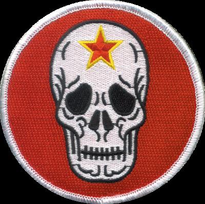 飛行教導群ドクロ ハイビジ 赤パッチ