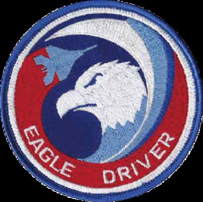 F-15 EAGLE DRIVERパッチ