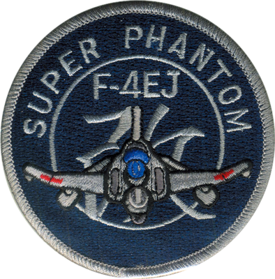 F-4EJ改 右ショルダーパッチ