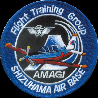 静浜 第11飛行教育団 第1飛行隊パッチ