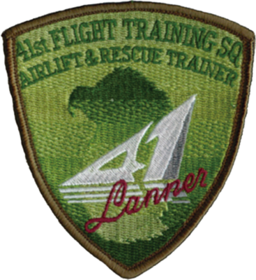 美保 第41教育飛行隊パッチ