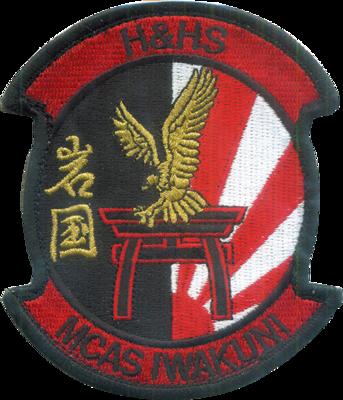 米海兵隊 岩国航空基地司令部パッチ