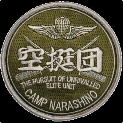 第1空挺団パッチ