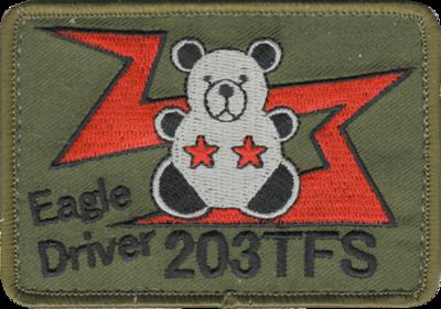 千歳 第203飛行隊 部隊マークパッチ