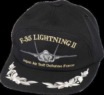 F-35 ライトニング�� モール付