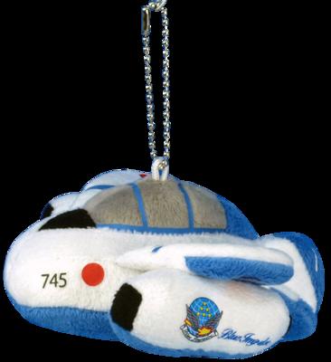 T-4ブルーインパルス ボールチェーン