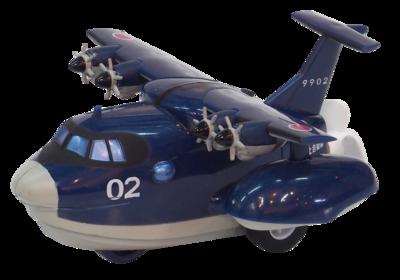 プルバックマシーン US-2 救難飛行艇