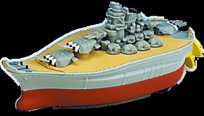 プルバックマシーン 戦艦大和