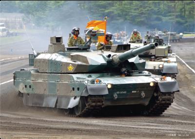 下敷き 10式戦車