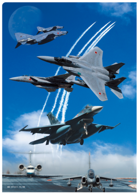A4クリアファイル 航空自衛隊 総合3画像