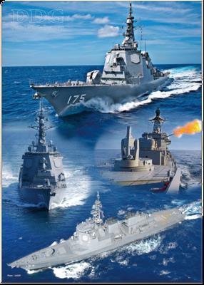 A4クリアファイル 海上自衛隊 DDG(ミサイル護衛艦)