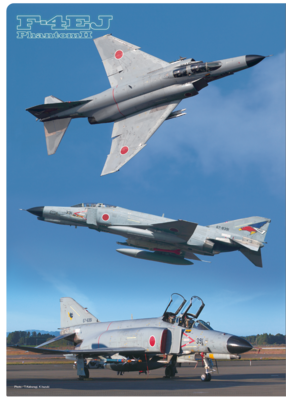 A4クリアファイル 航空自衛隊 F-4EJ改 ファントム2 3画像