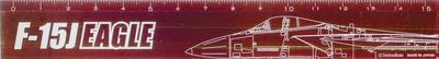 エアプレーンスケール(定規) F-15J