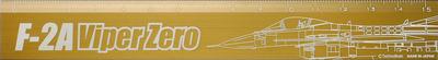 エアプレーンスケール(定規) F-2A
