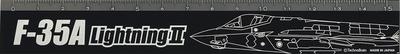 エアプレーンスケール(定規) F-35A