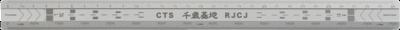 ランウェイスケール(定規)