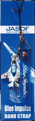 ストラップ T-4 ブルーインパルス
