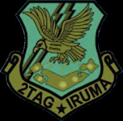 ソフトキーホルダー 第2輸送航空隊(入間)