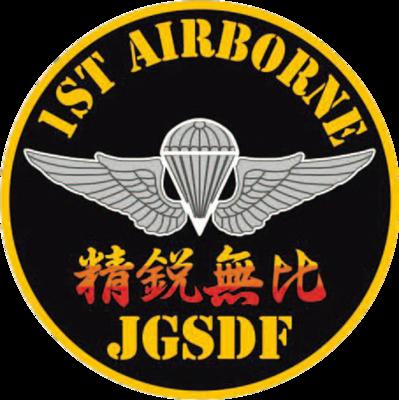 ソフトキーホルダー 陸上自衛隊 1ST AIRBORNE