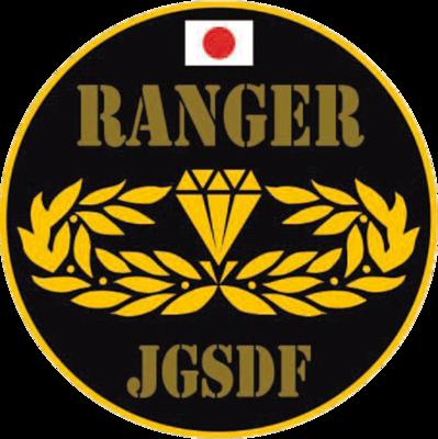 ソフトキーホルダー 陸上自衛隊 RENGER