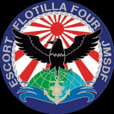 ソフトキーホルダー 第4護衛艦隊群(呉)