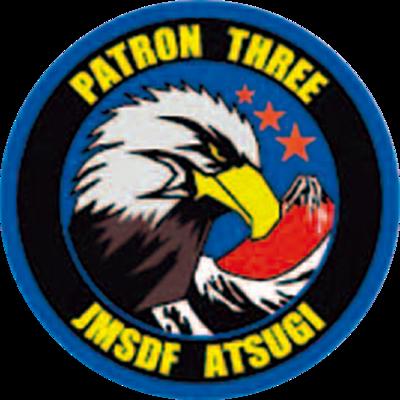 ソフトキーホルダー 第3航空隊(厚木)