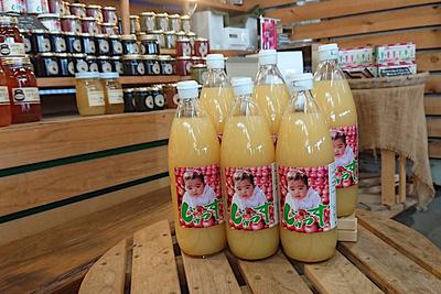 Original りんごジュース 1L×6本入り