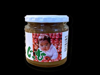 Original りんごジャム(サンふじ) 280g