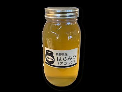 長野県産 はちみつ(アカシア)1000g