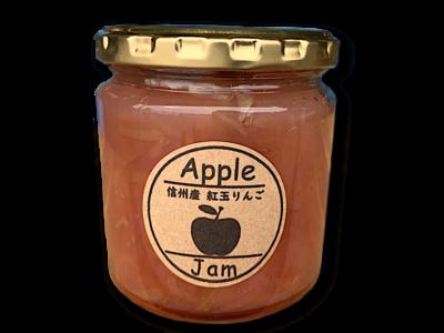 Original りんごジャム(紅玉) 270g ※送料別途
