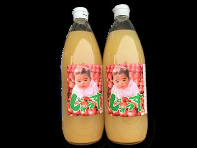 Original りんごジュース 1L×2本入り