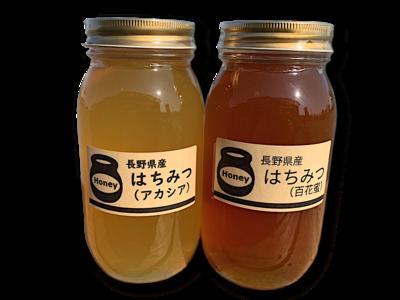 長野県産はちみつ詰め合わせ アカシア1000g、百花1000g