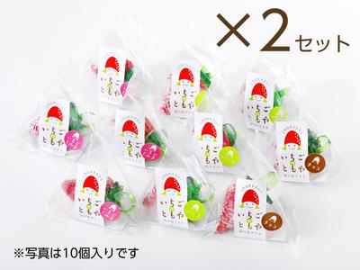 苺の実アイス 3種 20個入り〈バニラ8個・いちごミルク8個・チョコ4個〉