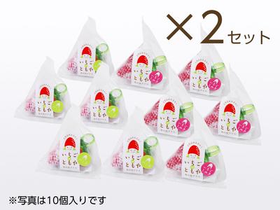 苺の実アイス 2種 20個入り〈バニラ10個・いちごミルク10個〉