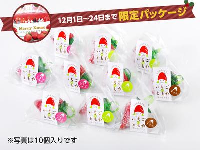 苺の実アイス 3種 10個入り〈バニラ4個・いちごミルク4個・チョコ2個〉