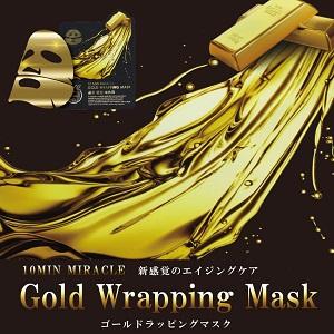 ゴールドラッピングマスク