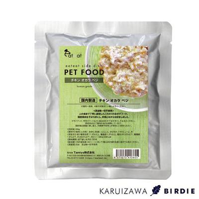 犬猫用一般食【eateat おかずレトルト野菜入り】チキンオカラベジ90g