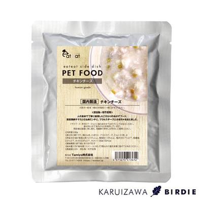犬猫用一般食【eateat おかずレトルト野菜入り】チキンチーズ90g