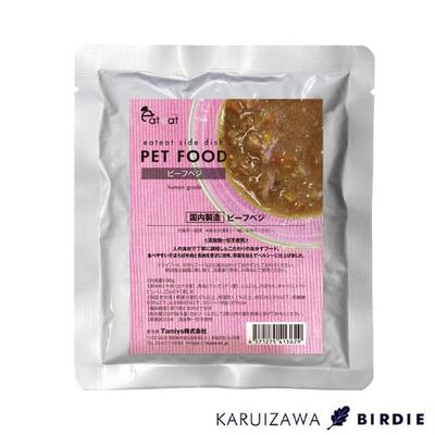 犬猫用一般食【eateat おかずレトルト野菜入り】ビーフベジ90g