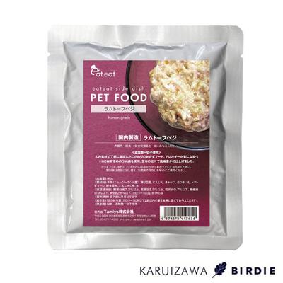 犬猫用一般食【eateat おかずレトルト野菜入り】ラムトーフ90g