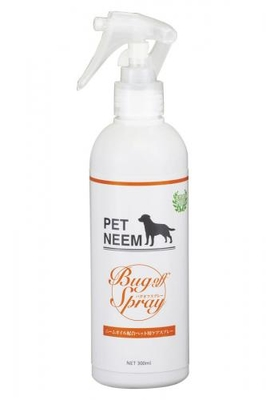 PETNEEM【犬猫共用:虫よけスプレー】Bug off Sprayバグオフスプレー300ml