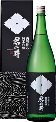 """全米日本酒歓評会""""金賞"""" 【君の井 山廃 純米吟醸 1,800ml】"""