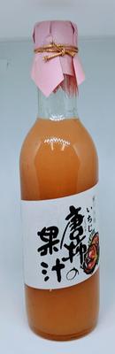 唐柿の果汁 350g