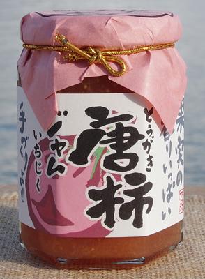 唐柿(いちじく)ジャム 160g