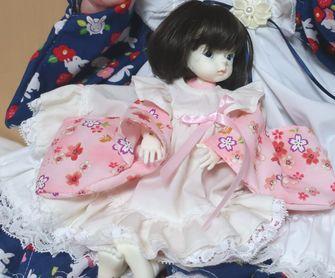 ドール服 着物ドレス ピンク ようSDサイズ