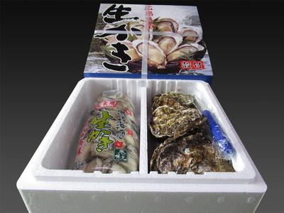 広島県産 生かきセット むき身 1.0kgと殻付 10個