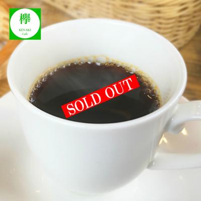 コーヒー豆 ケニア AB Qグレード (200g)Q84.33点