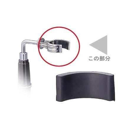 コーヒーサイフォン MCA型スタンドゴム(1個)  STP-MCA HARIO