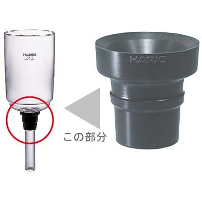 コーヒーサイフォンテクニカ2、3、5人用・TC型サイフォンゴムN PA-TC-N HARIO